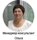 OlgaP 2018 - Контакты
