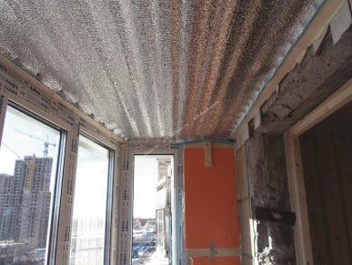 Утепление балкона и лоджий