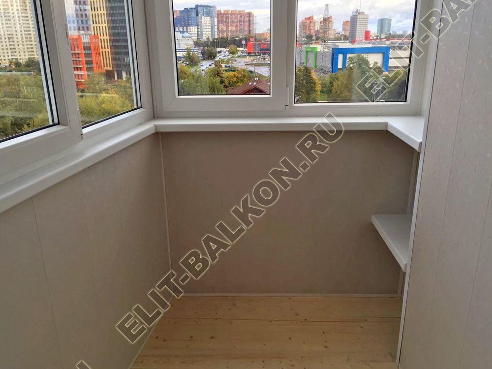 Остекления балкона под ключ