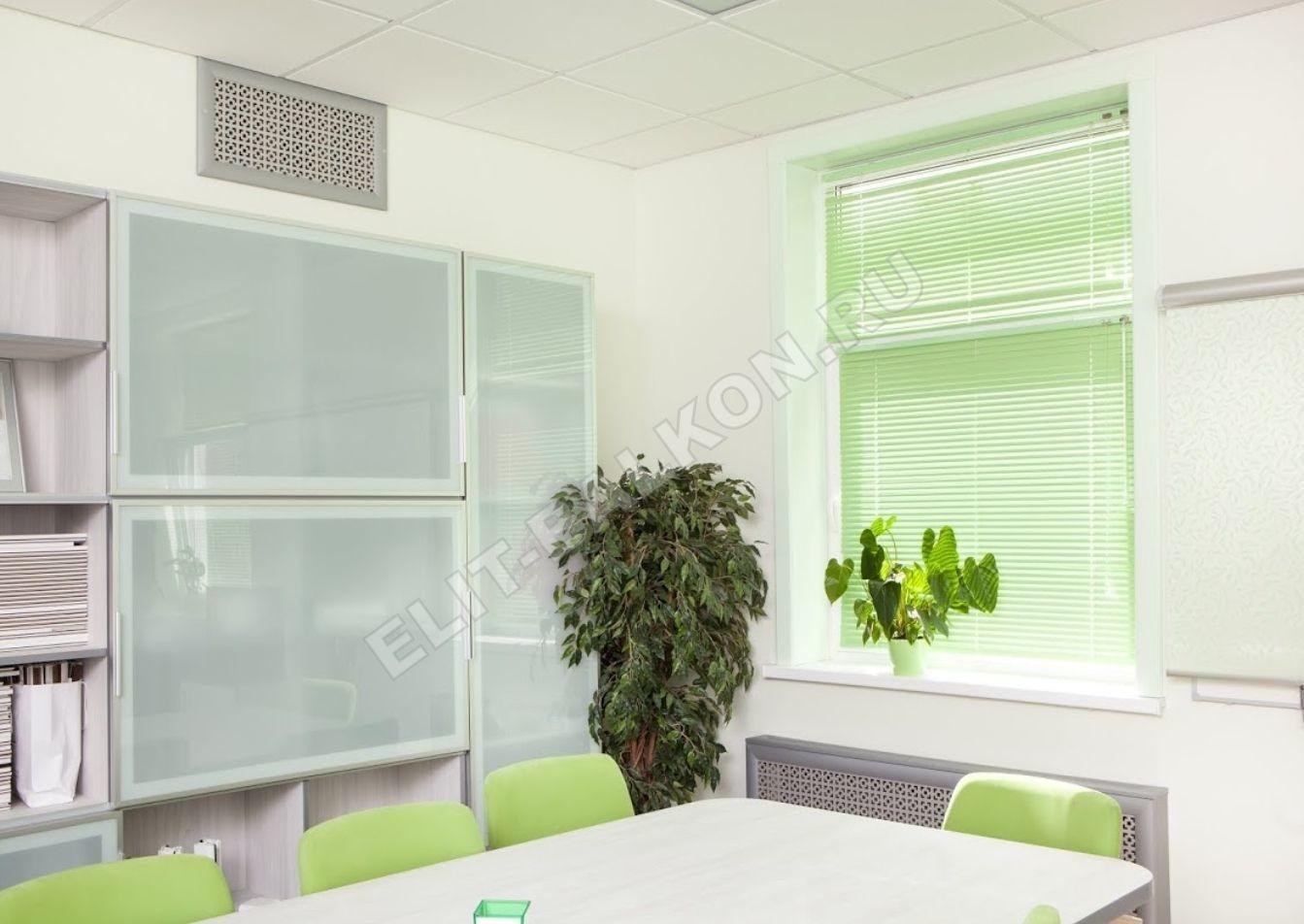 Vnutrennie otkosy na okna PVH QUNELL TSVET BELYJ 1 21 1 - Откосы для окон ПВХ