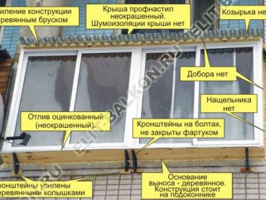 balkon 133 387x291 - Сравнение остекления лоджий
