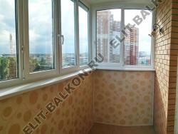 balkon 25 250x188 - Отделка ПВХ панелями