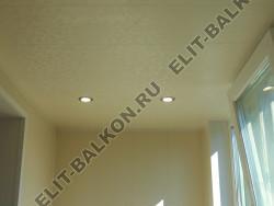 electric 4 250x188 - Электрика на балконе