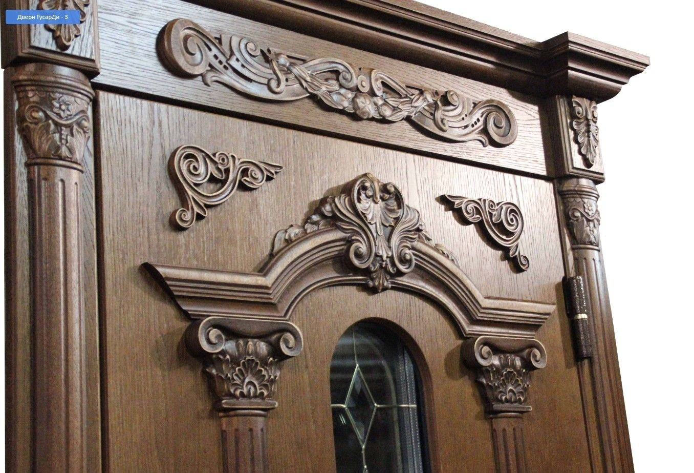 Металлодеревянные двери