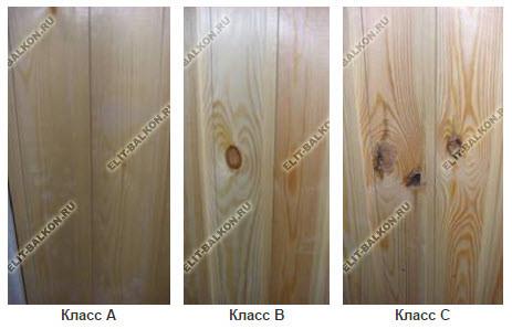 klassABC - Отделка балкона и лоджии деревянной вагонкой