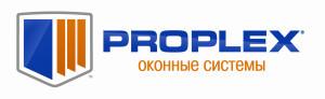 logo proplex 1 300x92 - Остекление балконов Проплекс
