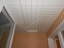 phoca thumb l sushki potolochnie na balkon liana elit balkon.ru 9 250x188 - Сушка потолочная - Сушка на балкон потолочная лиана