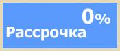 rasrochka - Остекление балконов в рассрочку