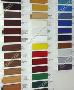 rehaucolors - Ламинация и окраска профиля ПВХ для балконов и лоджий