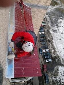 remont balkona 225x300 - Ремонт крыши балконов и лоджий в Москве