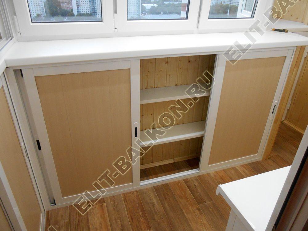 shkaf razdvizhnoj na balkon 7 - Фото мебель для балкона