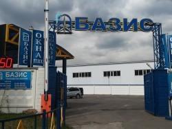"""Оконная компания ООО Фирма """"БАЗИС"""""""