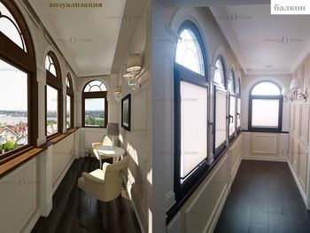 ardeco studio 7 2 250x188 - Благоустройство балкона - дизайнерские решения
