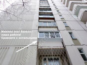 Фото готового балкона с выносом. Вид с улицы.