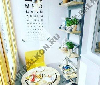 design 1 250x188 - Благоустройство балкона - дизайнерские решения