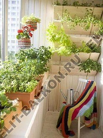 design 11 250x188 - Благоустройство балкона - дизайнерские решения