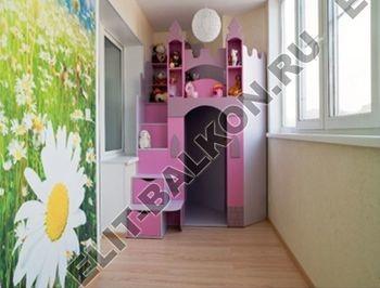 design 13 250x188 - Благоустройство балкона - дизайнерские решения