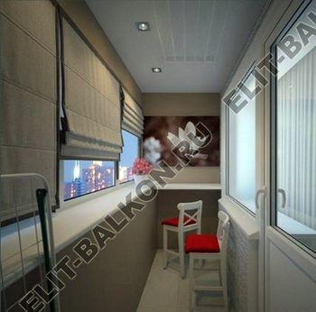 design 15 250x188 - Благоустройство балкона - дизайнерские решения