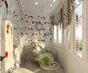 design 17 250x188 - Благоустройство балкона - дизайнерские решения