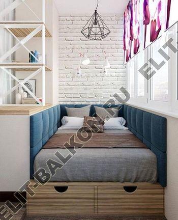 design 24 250x188 - Благоустройство балкона - дизайнерские решения