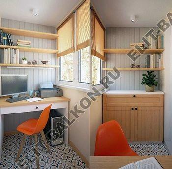 design 25 250x188 - Благоустройство балкона - дизайнерские решения