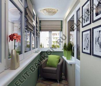 design 3 250x188 - Благоустройство балкона - дизайнерские решения