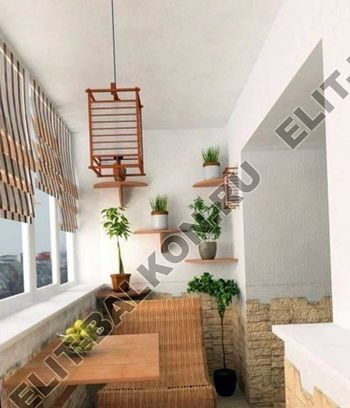design 31 250x188 - Благоустройство балкона - дизайнерские решения