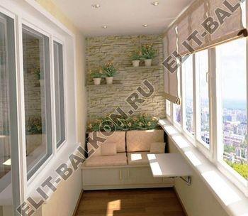 design 35 250x188 - Благоустройство балкона - дизайнерские решения