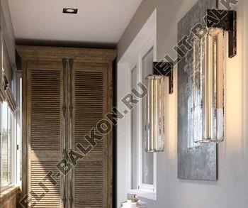 design 40 250x188 - Благоустройство балкона - дизайнерские решения