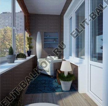 design 45 250x188 - Благоустройство балкона - дизайнерские решения