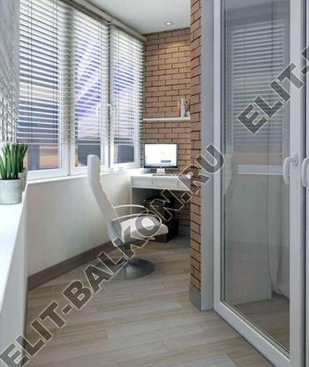 design 49 250x188 - Благоустройство балкона - дизайнерские решения