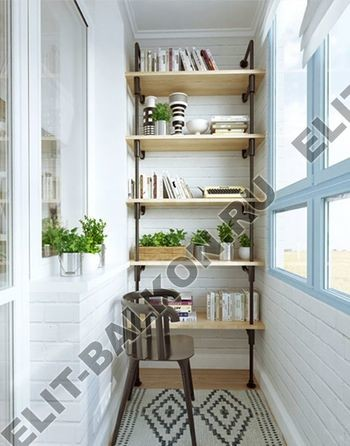 design 5 250x188 - Благоустройство балкона - дизайнерские решения