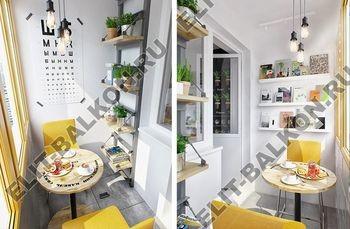 design 6 250x188 - Благоустройство балкона - дизайнерские решения