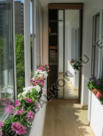 design 8 250x188 - Благоустройство балкона - дизайнерские решения