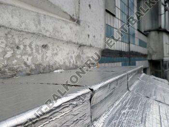 Шумоизоляция крыш и козырьков балкона