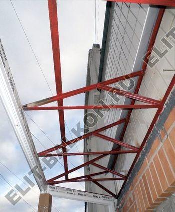 roof 37 250x188 - Каркас крыши балкона