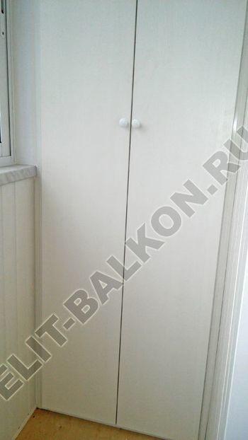 skaf262 250x188 - Шкаф на балкон с фасадами из ЛДСП