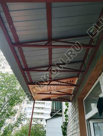 ukreplenie balkona s vynosom i falshkrovlja7 387x291 - Каркас крыши балкона