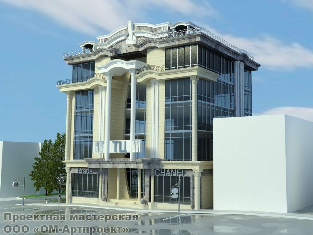 om4 - Проектная мастерская ООО «ОМ-Артпроект»