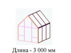 Алюминиевые теплицы