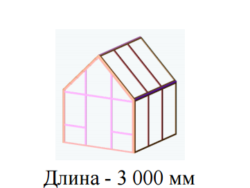teplica8 250x188 - Алюминиевые теплицы