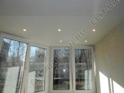 balkon 35 1 250x188 - Объединение лоджии с комнатой