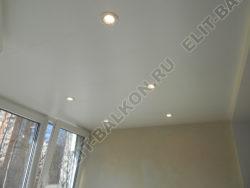 balkon 39 1 250x188 - Объединение лоджии с комнатой
