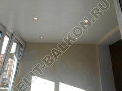 balkon 41 1 250x188 - Объединение лоджии с комнатой