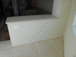 balkon 43 2 250x188 - Объединение лоджии с комнатой