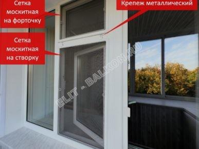 setki mozkitnye na okna pvh 17 387x291 - Москитные сетки
