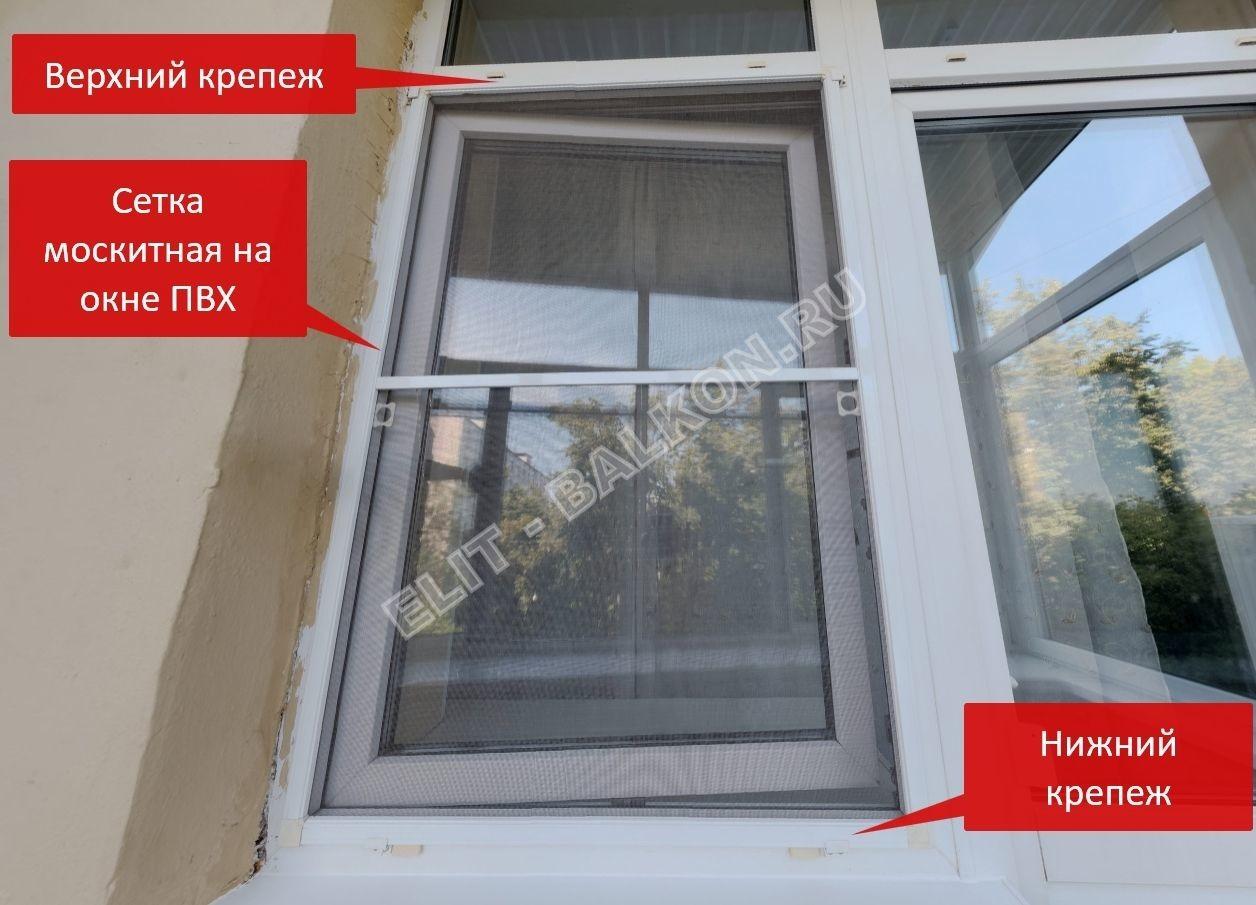 setki mozkitnye na okna pvh 15 - Москитная сетка на окно – важная деталь в каждом доме