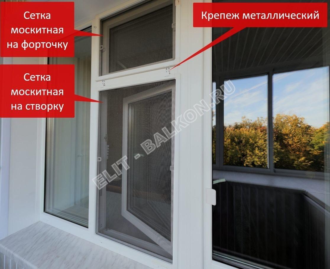 setki mozkitnye na okna pvh 17 - Москитная сетка на окно – важная деталь в каждом доме