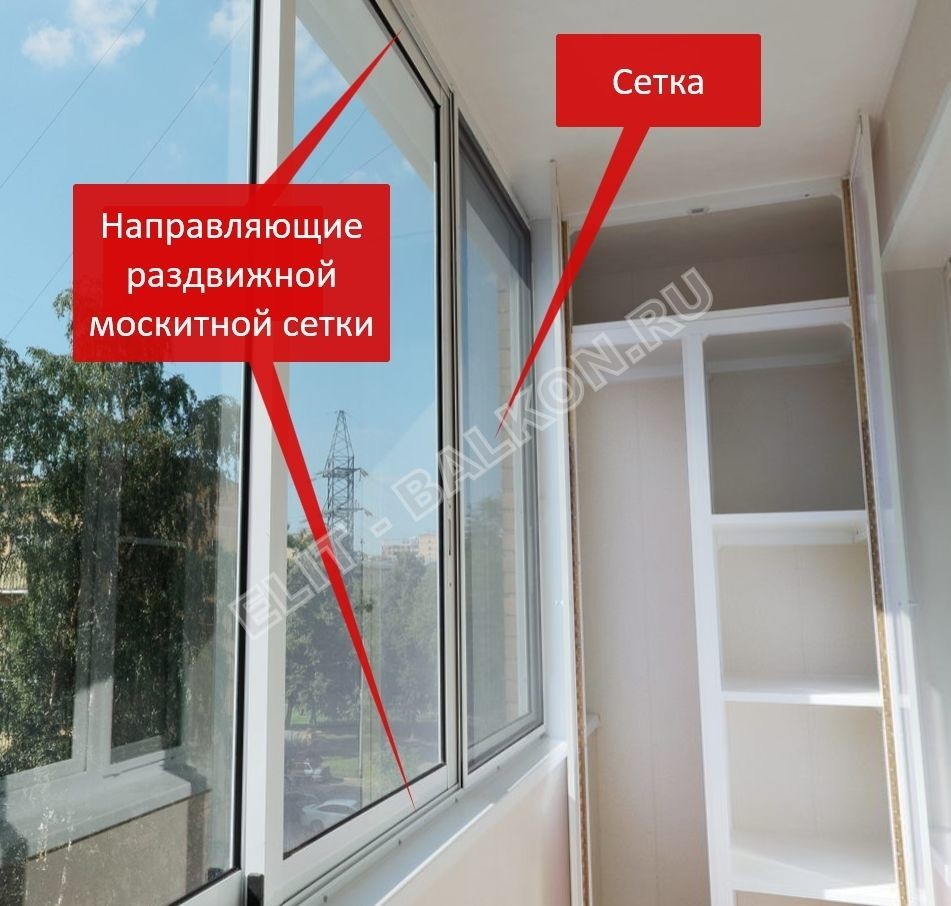 setki mozkitnye razdvizhnye provedal 22 - Москитная сетка на окно – важная деталь в каждом доме