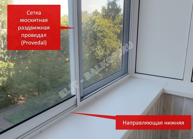 setki mozkitnye razdvizhnye provedal 23 1 - Раздвижные москитные сетки – простота эксплуатации